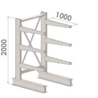 Grenställ startsektion 2000x1000x1000,6 x arm