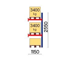 Pallställ följesektion 2550x1150 3400kg/3 pallar