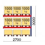 Pallställ följesektion 3000x2700 1000kg/9 pallar OPTIMA
